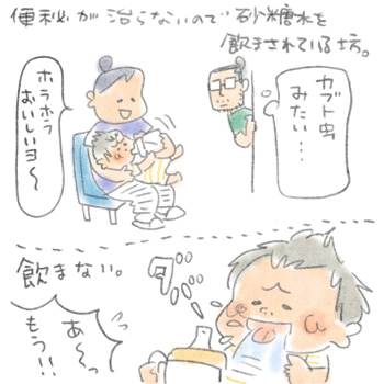 tori_20120702.jpg