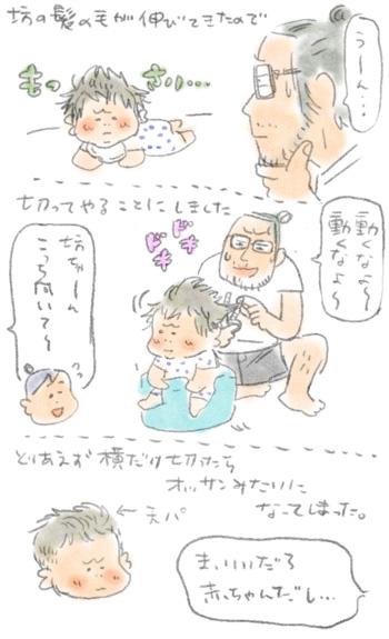 tori_20120705.jpg