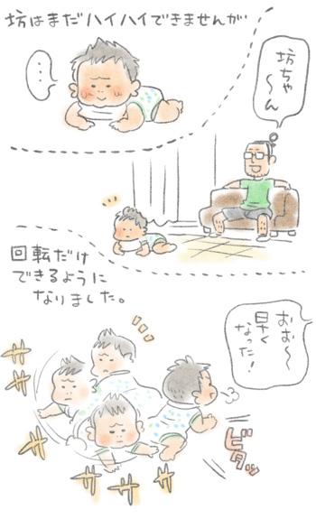 tori_20120715.jpg